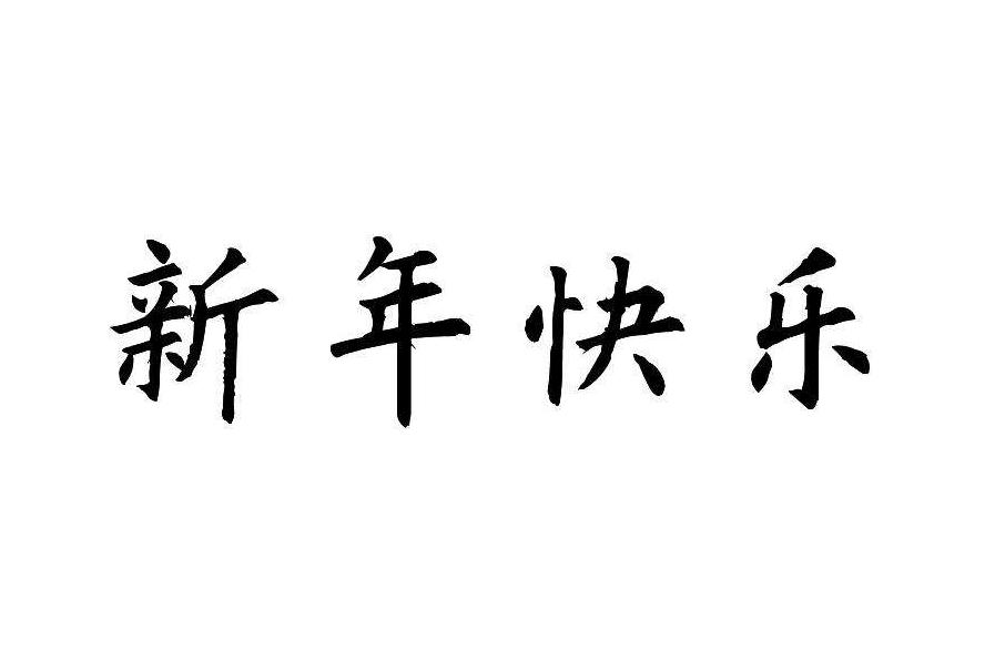 上海书法哪里培训比较靠谱
