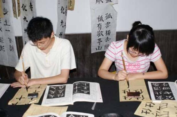 上海书法培训中心培训多少钱