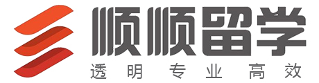 武汉顺顺留学Logo