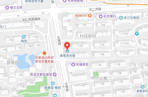 杭州学大教育西城广场校区