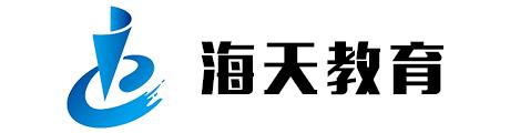 保定海天教育Logo