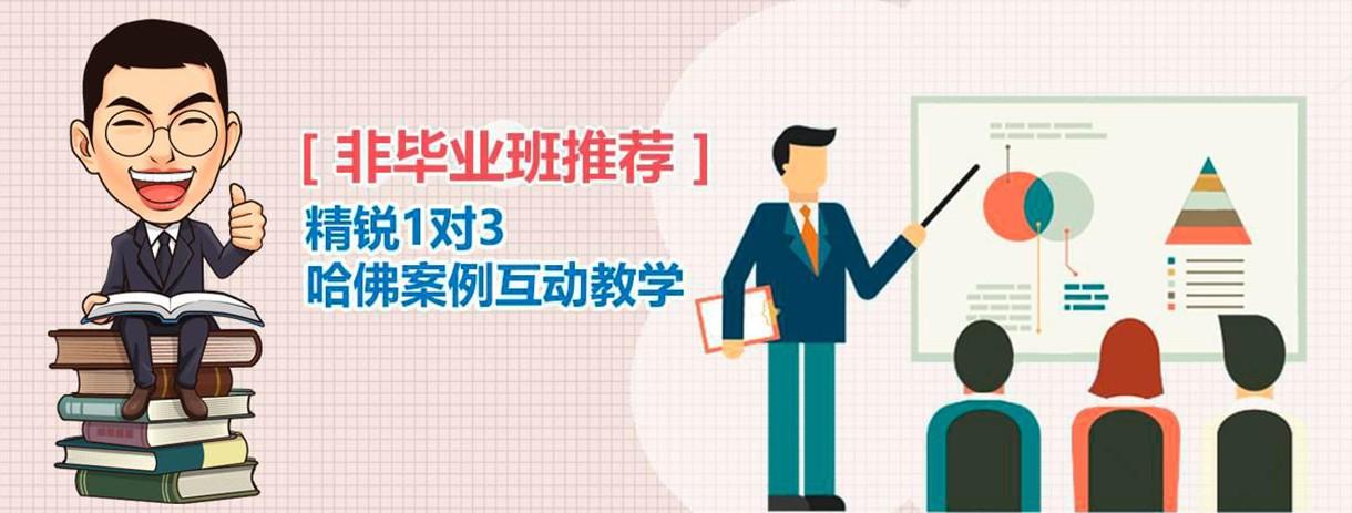 台州精锐教育