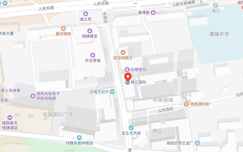 优路教育咸阳分校