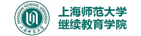 上海师范大学继续教育学院Logo