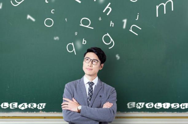 上海小学英语学习班哪个好
