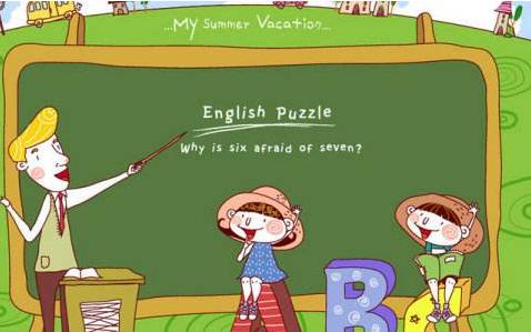 上海小学英语补习班