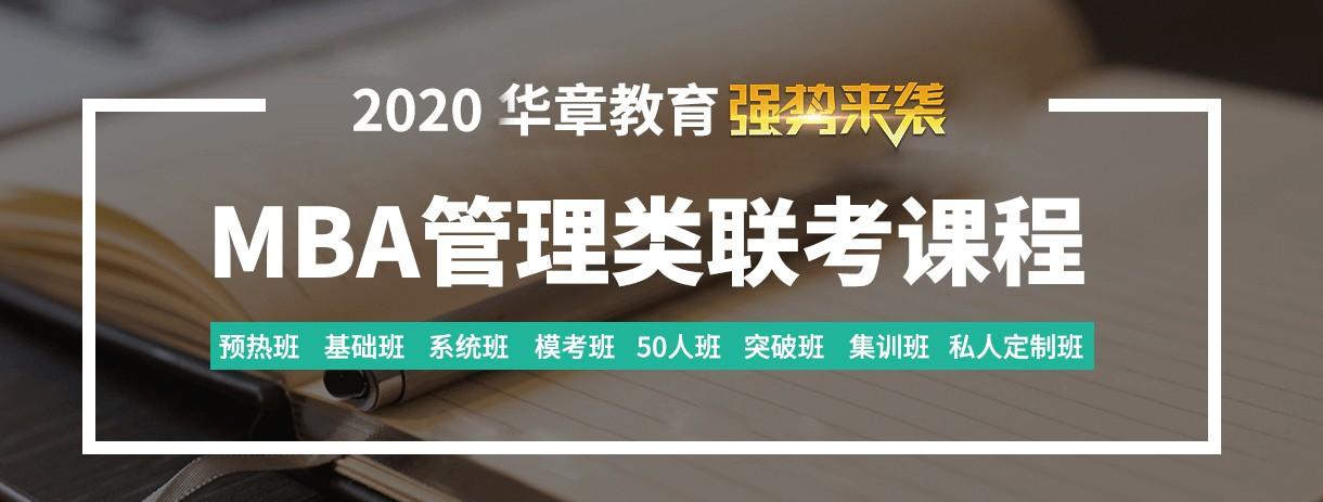 杭州华章教育