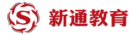 青岛新通教育Logo