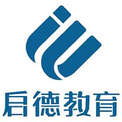 北京启德教育