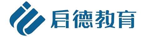 天津启德教育Logo