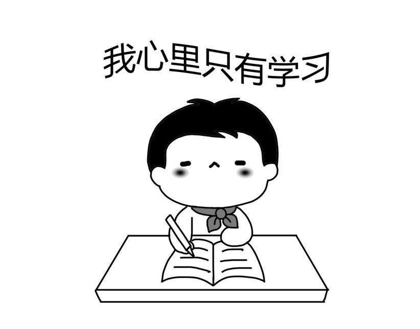 上海业余初中英语班哪个培训中心好