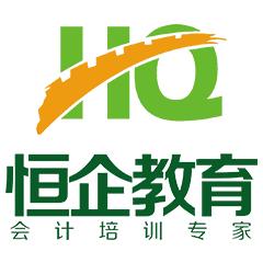 北京恒企教育