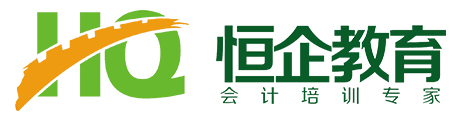 苏州恒企教育Logo