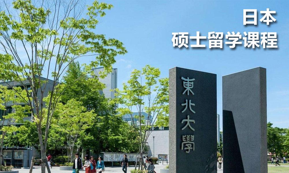 日本硕士留学