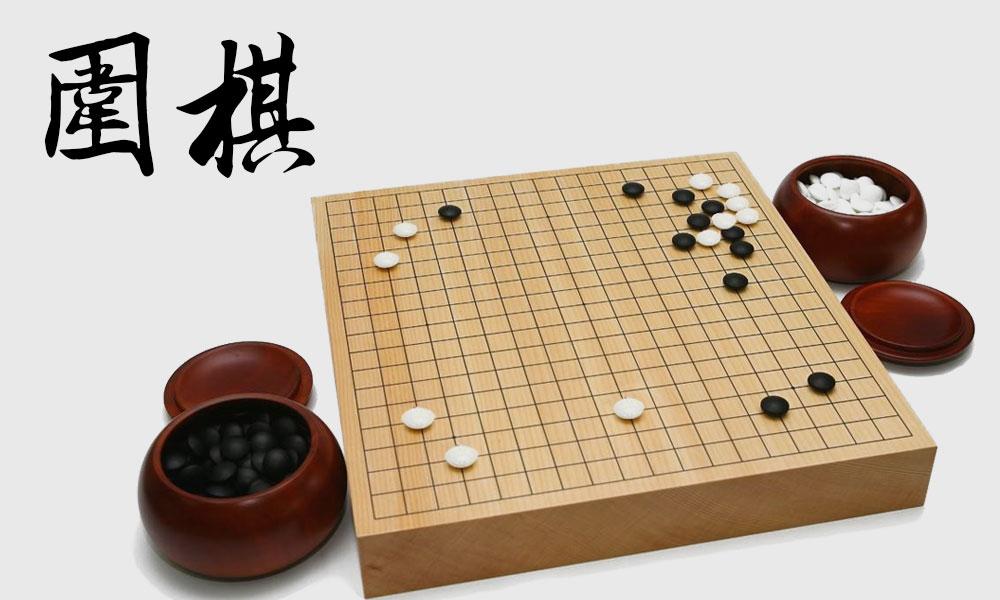 广州秦汉胡同围棋培训课
