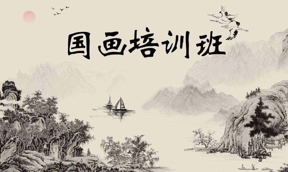 广州秦汉胡同国画培训课