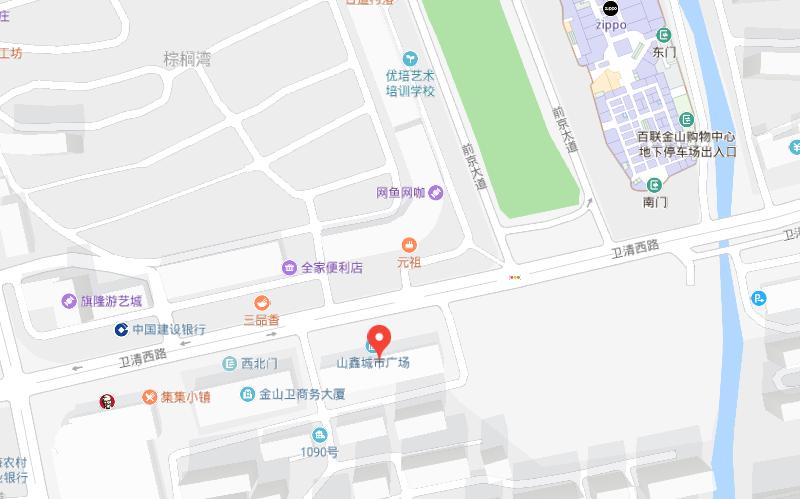 上海昂立外语金山校区