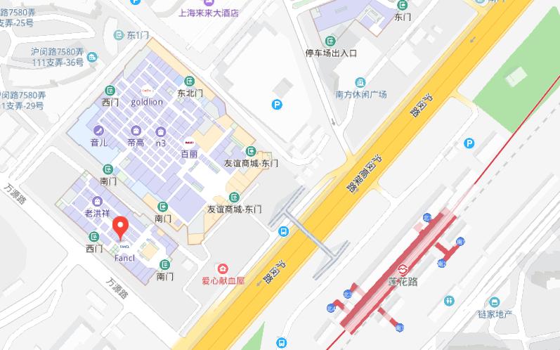 上海昂立少儿教育南方校区
