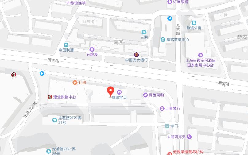 上海昂立少儿教育漕宝校区