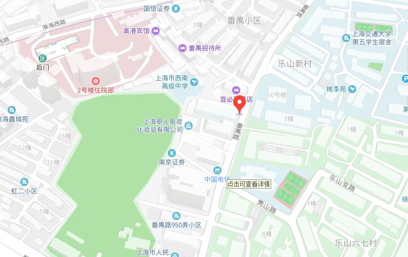 上海昂立少儿教育番禺校区