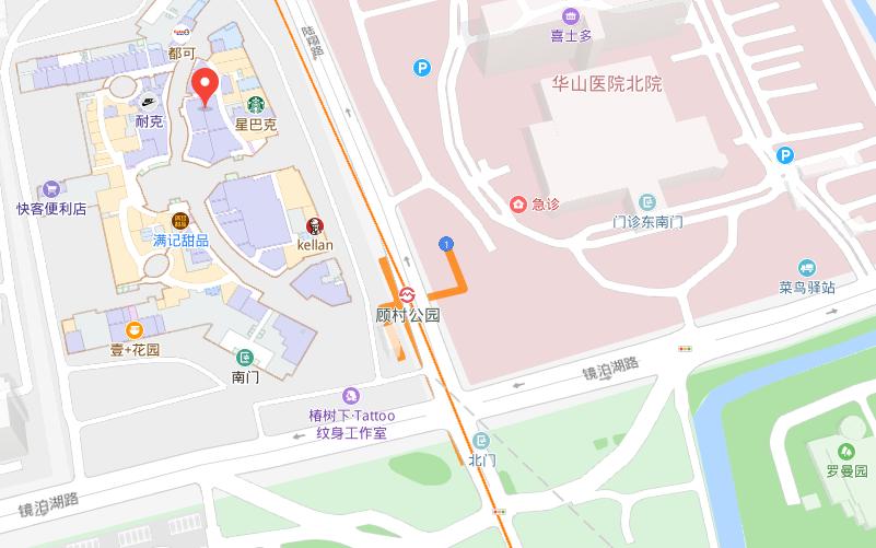 上海昂立少儿教育顾村校区