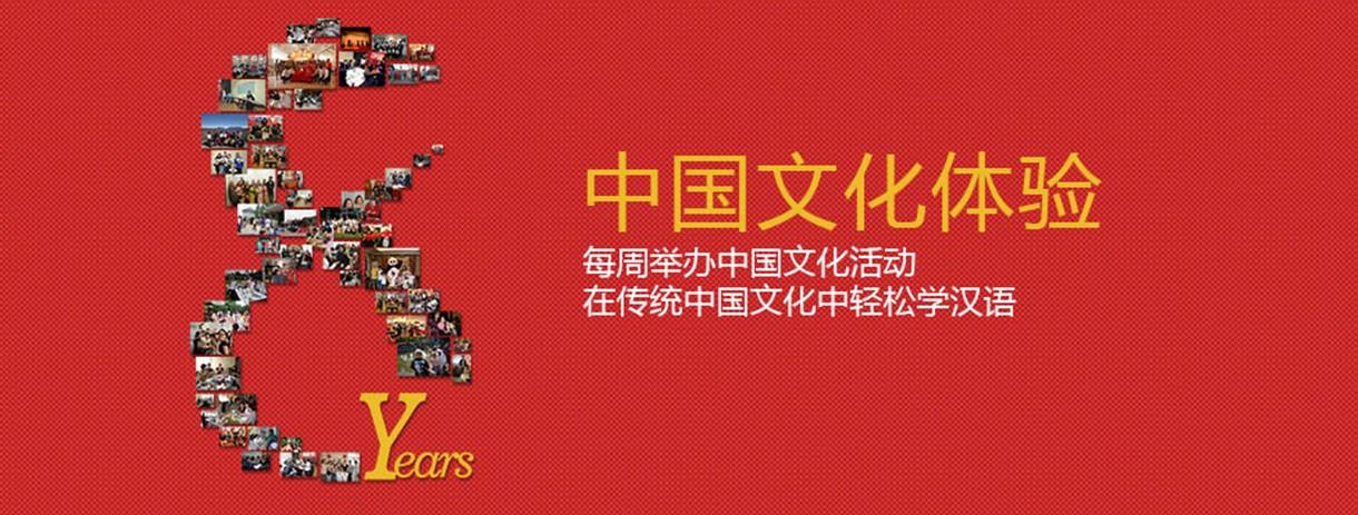 上海儒森教育