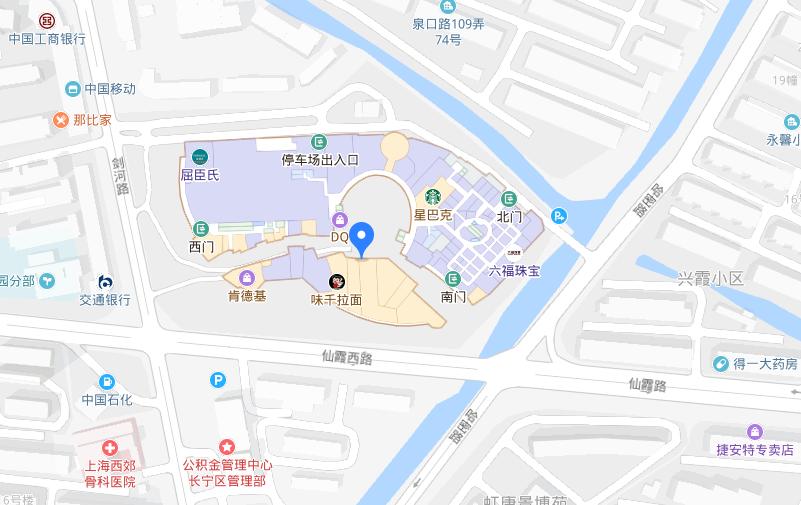 上海英孚青少儿英语长宁百联西郊中心