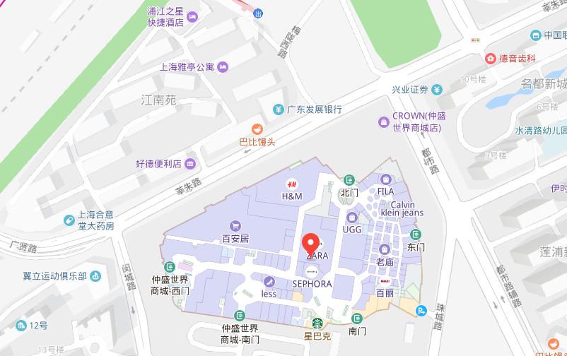 上海英孚青少儿英语闵行仲盛商城中心