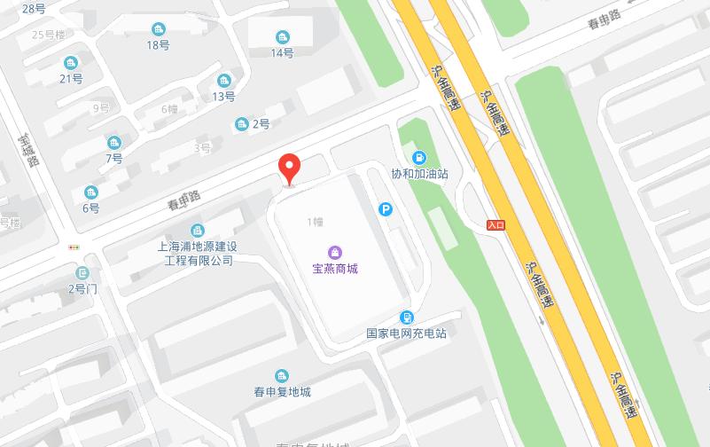 上海英孚青少儿英语闵行春申中心