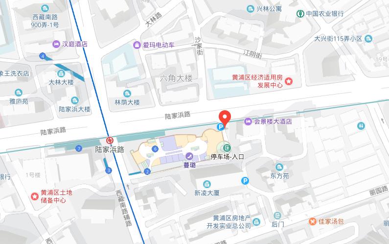 上海英孚青少儿英语黄浦中心