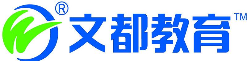 广州文都考研