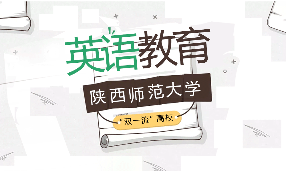 英语教育培训班(本科)