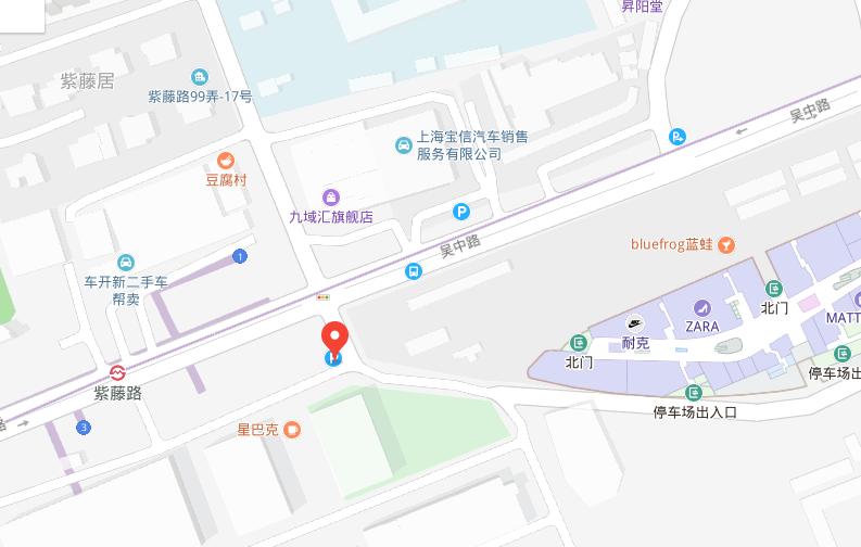 上海七田真早教闵行万象城校区
