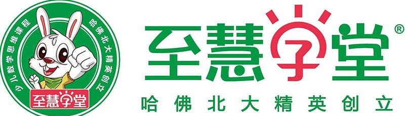北京精锐 · 至慧学堂