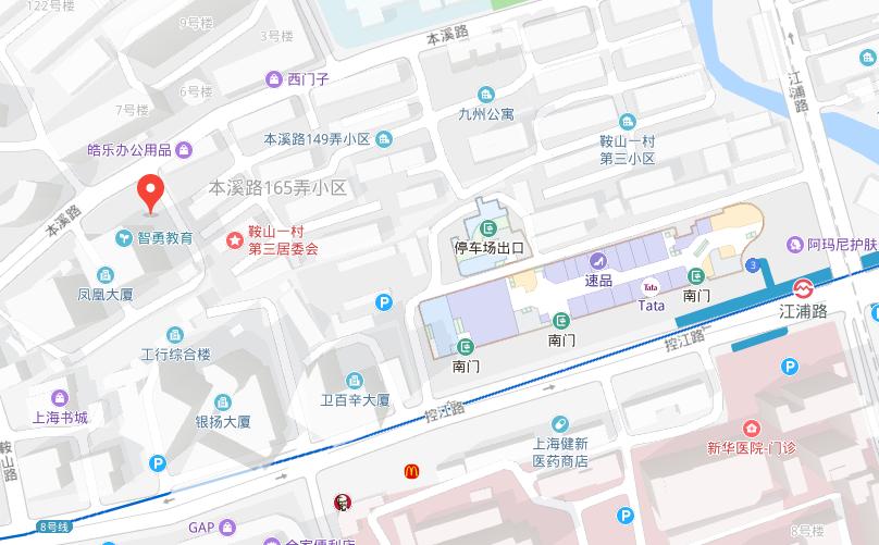 上海精锐教育杨浦控江路学习中心
