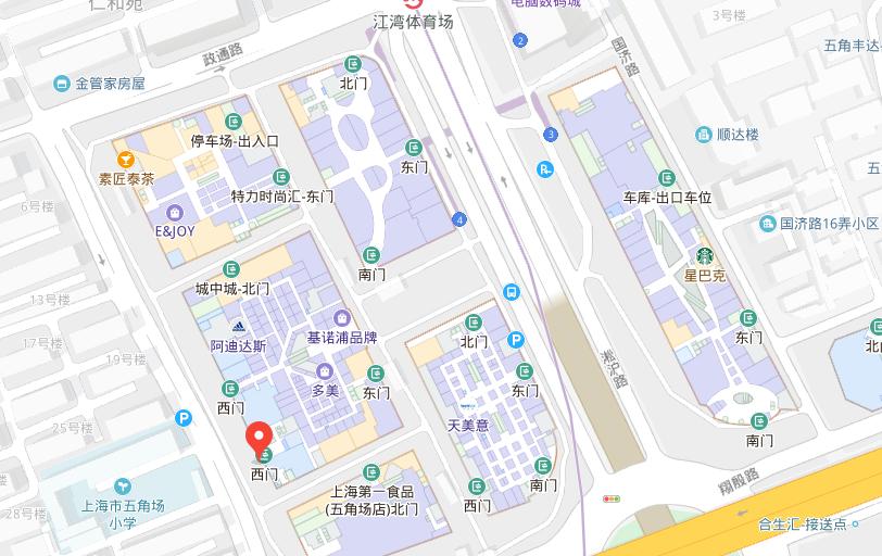上海精锐教育杨浦五角场学习中心