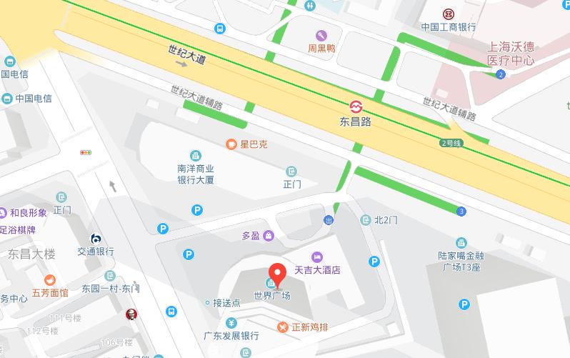上海朗阁教育(浦东中心)