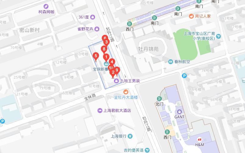 上海尚孔教育宝山牡丹江路学习中心