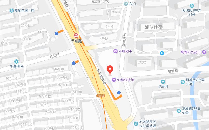 上海尚孔教育宝山行知路学习中心