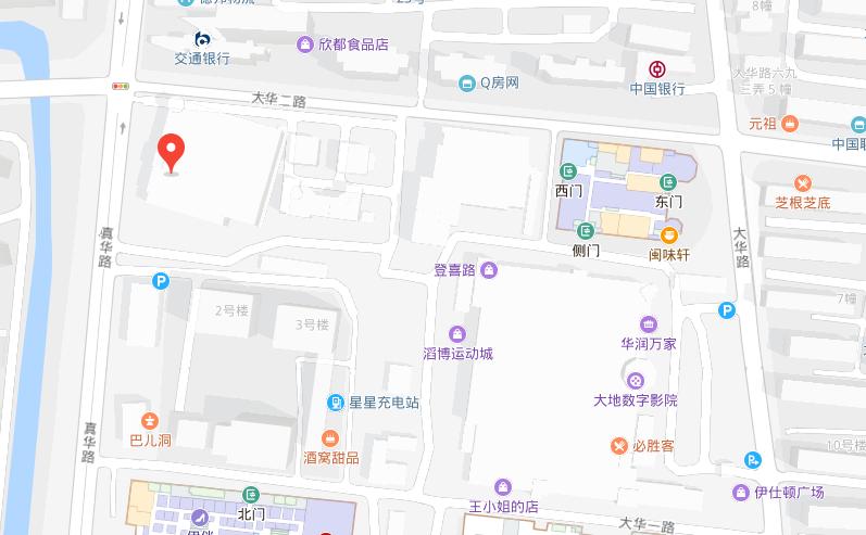 上海尚孔教育宝山大华虎城学习中心