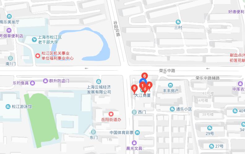 上海尚孔教育松江荣乐路学习中心
