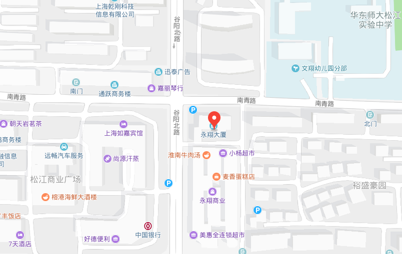 上海尚孔教育松江新城学习中心