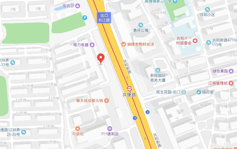 上海尚孔教育静安共康学习中心