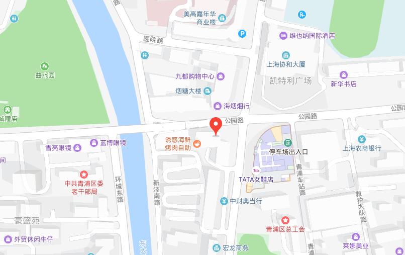 上海尚孔教育青浦学习中心