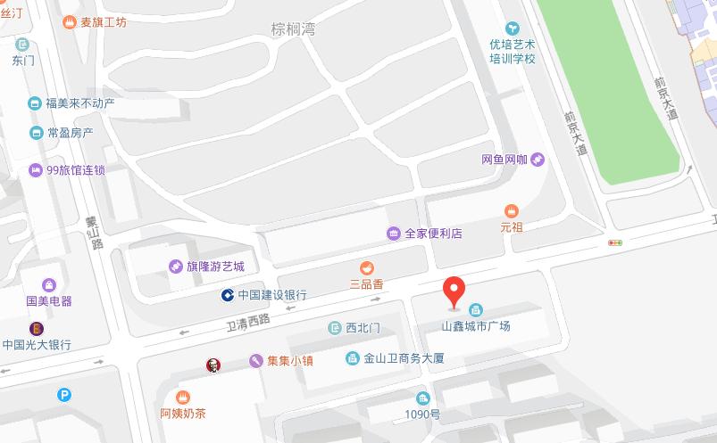 上海尚孔教育金山百联学习中心
