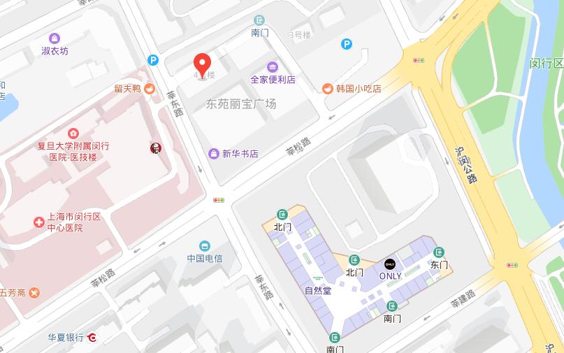 上海学大教育闵行莘庄学习中心