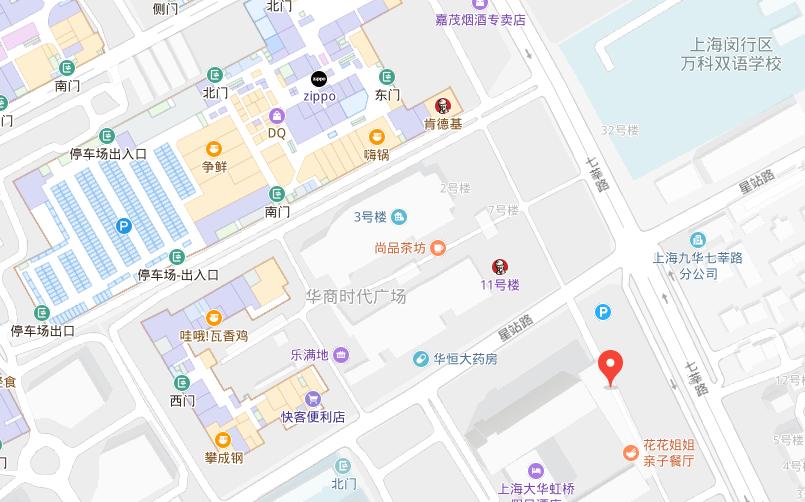 海学大教育闵行七宝学习中心