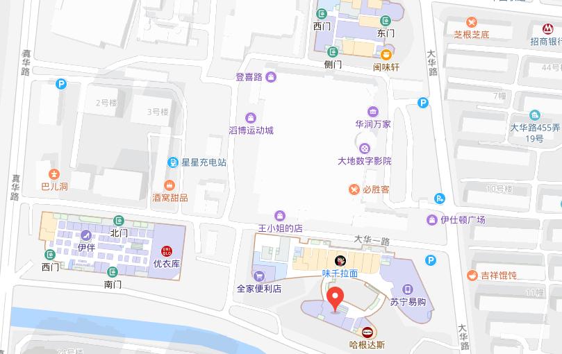 上海学大教育宝山大华学习中心