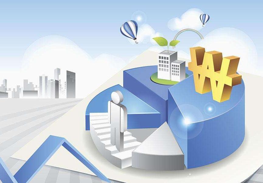 全国税务师职业资格证培训