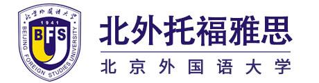 北外托福雅思Logo